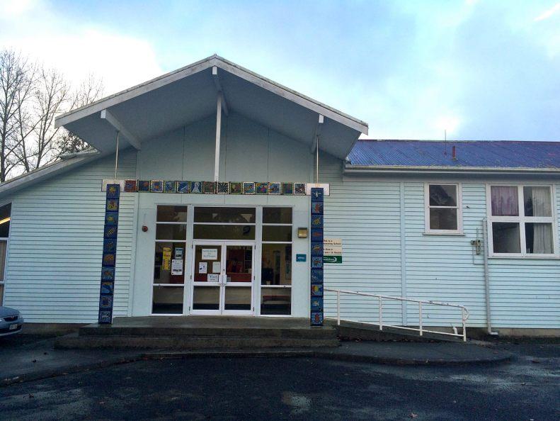 Office Pamapuria School